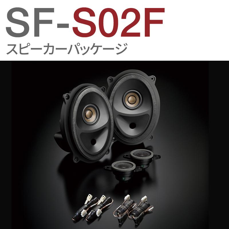 SF-S02F