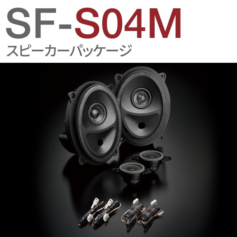 SF-S04M