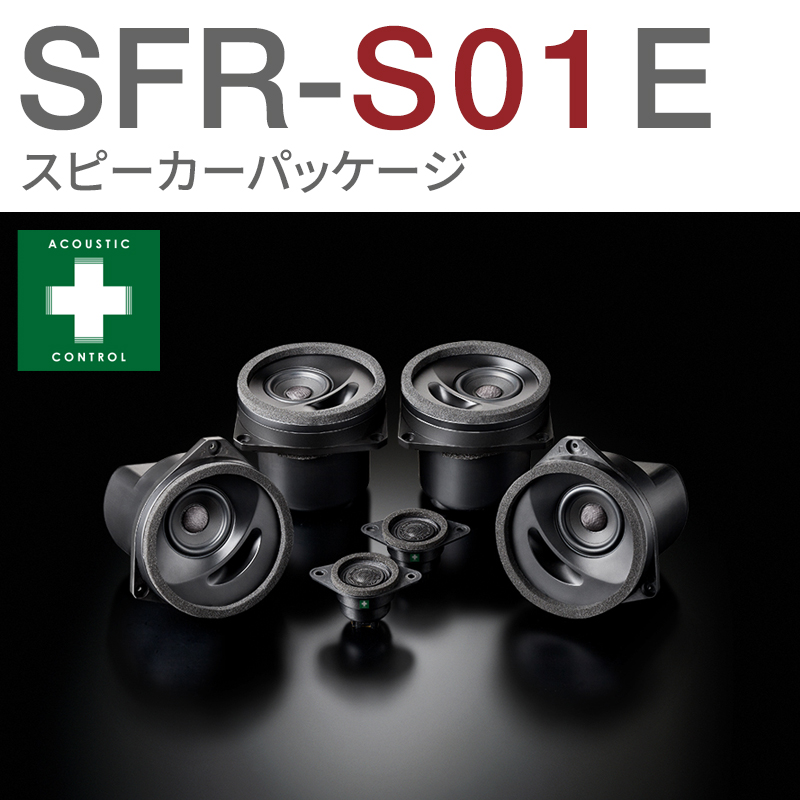 SFR-S01E-IMPREZA