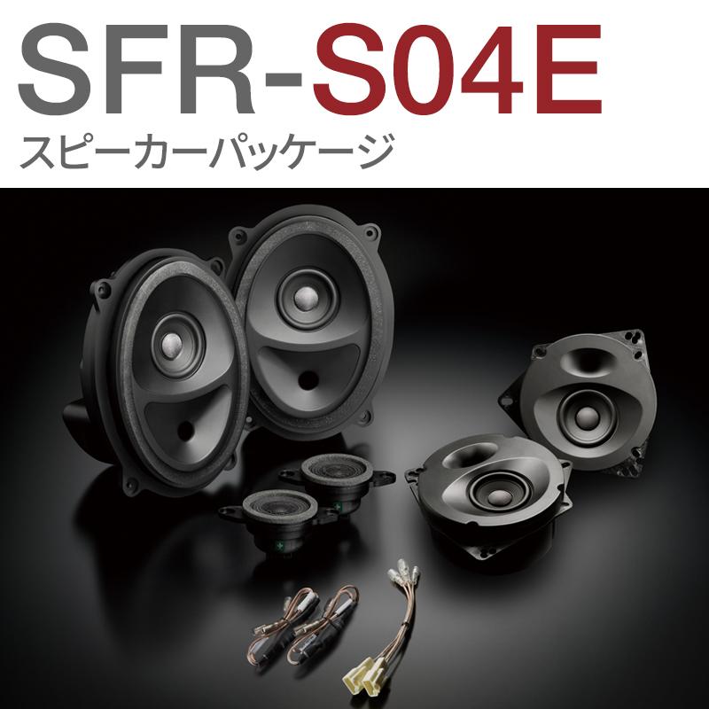 SFR-S04E