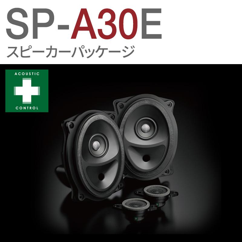 SP-A30E