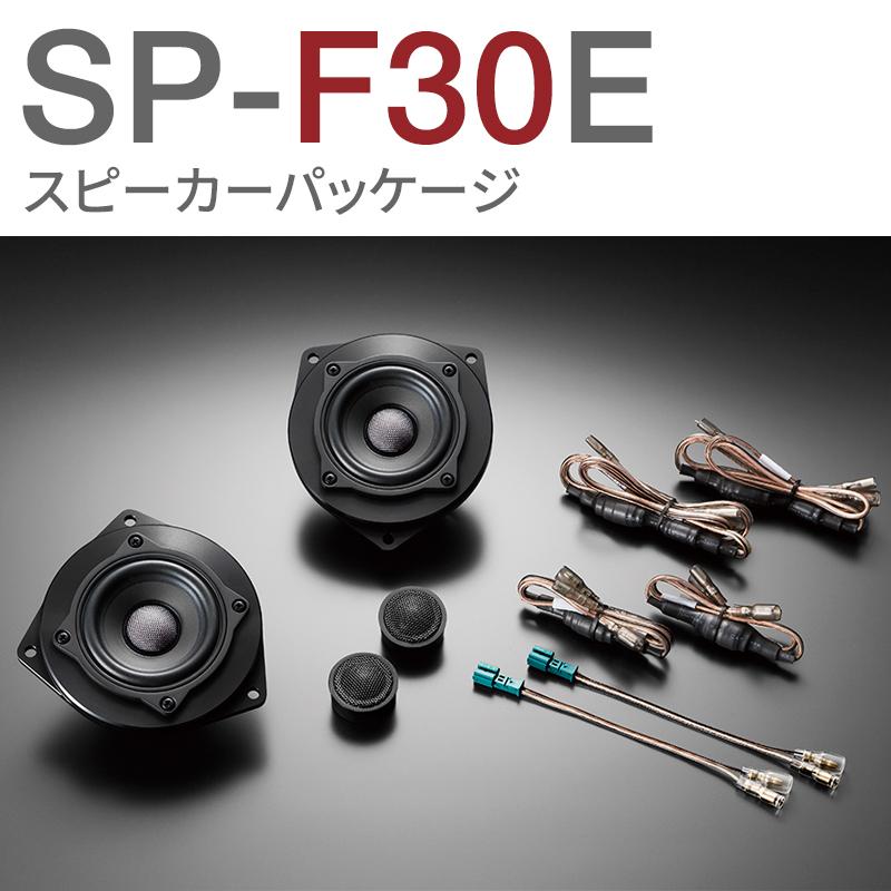 SP-F30E