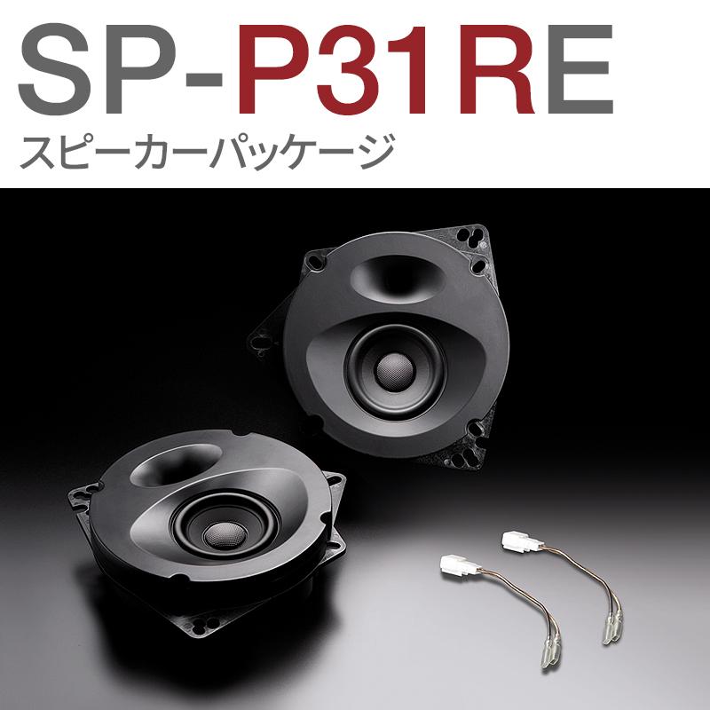 SP-P31RE