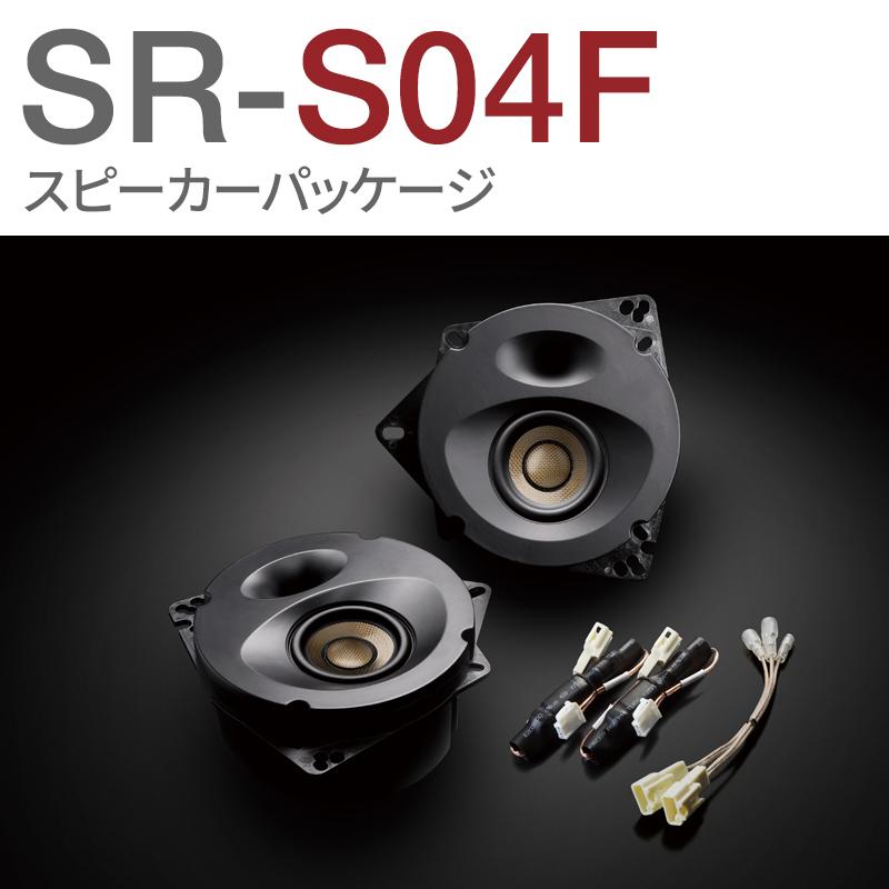 SR-S04F