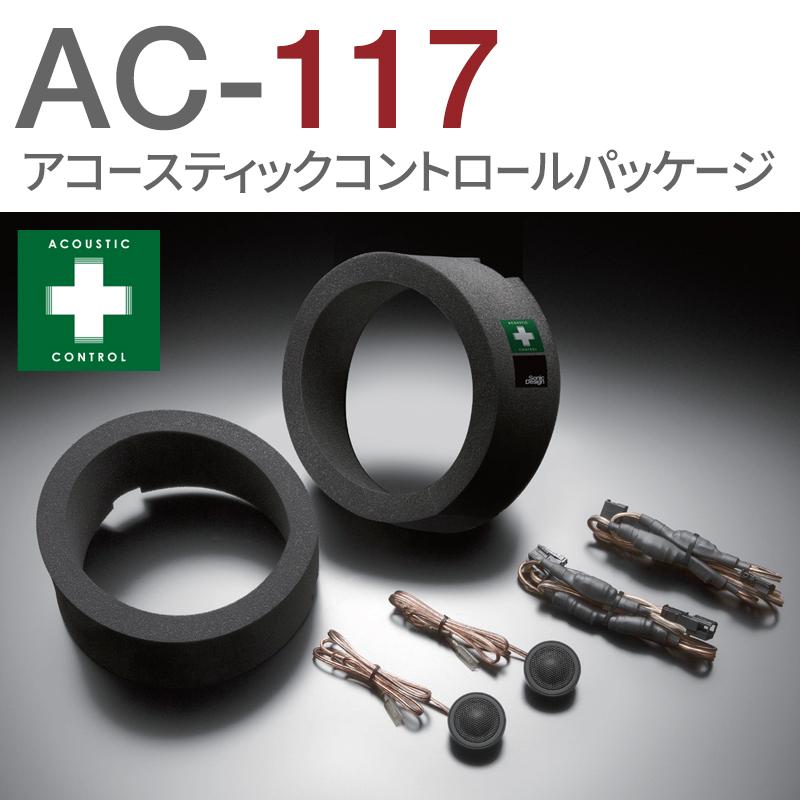 AC-117