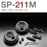SP-211M