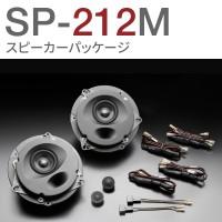 SP-212M