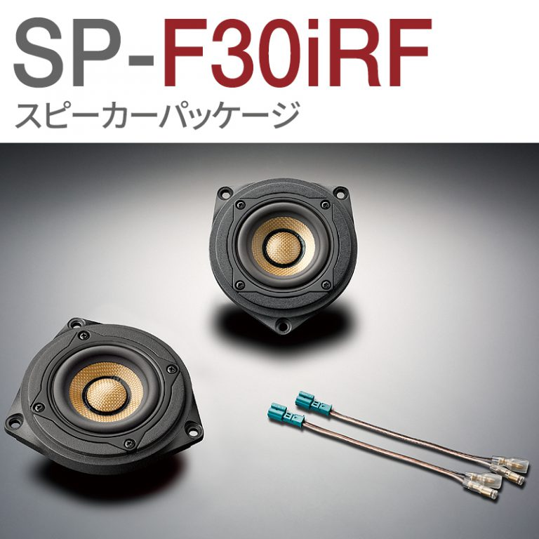 SP-F30iRF