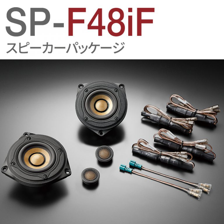 SP-F48iF